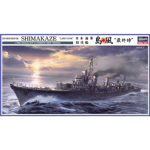 [HASEGAWA] 1/350 IJN Destroyer Shimakaze 'Late Type' (New-Tool 2016) + Detail Up Part [40029]
