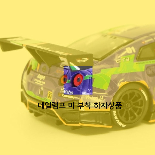 [TSM] 1/64 Mini GT 에반게리온 RT TEST Type-01 X Works GT-R No.33 2019 GT300 SUPER GT (MGT00090-L) [68742] (하자상품)