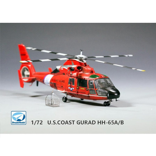 [DREAM MODEL] 1/72 U.S COAST GUARD HH-65A/B 구조 헬리콥터 (DM720003) [05835]
