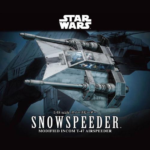 [반다이] 1/48 스타워즈 SNOW SPEEDER / 스노우 스피더 (196692)