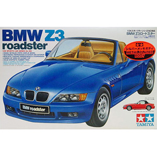 [TAMIYA] 1/24 BMW Z3 Roadster(Metal Plated Body)