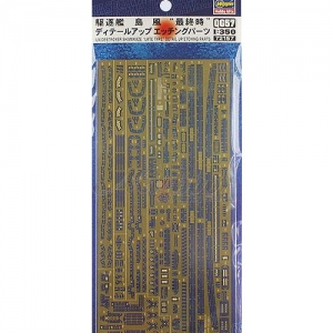 [HASEGAWA] QG57 1/350 I.J.N Destroyer Shimakaze Late Type Detail Up Etching Parts [72157]