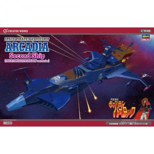 [하세가와] 1/1500 Space Pirate Battleship 아르카디아(ARCADIA)(PHANTOM DEATH SHADOW conversion)(New Tool- 2014) [64508]