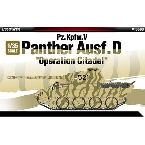 [아카데미]  1//35 Pz.Kpfw.V Panther Ausf.D Operation Citadel 독일육군 성채전투[13503]
