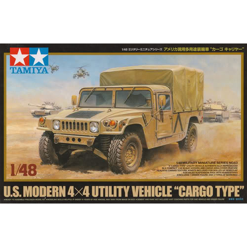 [TAMIYA] 1/48 US Modern 4x4 Utility Vehicle Cargo Type [32563]
