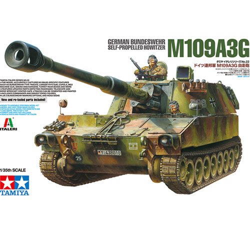 [TAMIYA] 1/35 German Bundeswehr Self-Propelled Howitzer M109A3G  [37022]