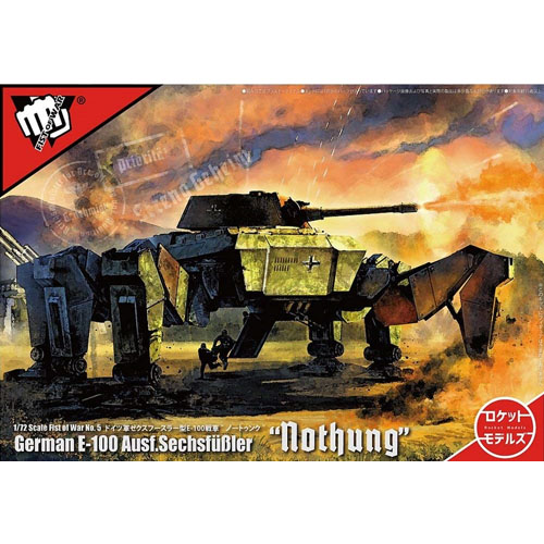 [ROCKET MODELS] Fist of War No.5 1/72 German E-100 150mm Notung (150mm 전차포) [47005]