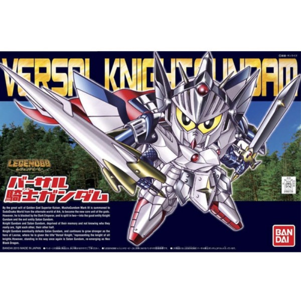 [SD] BB399 LEGEND BB Versal Knight Gundam / 바샬 나이트 건담 [196729]