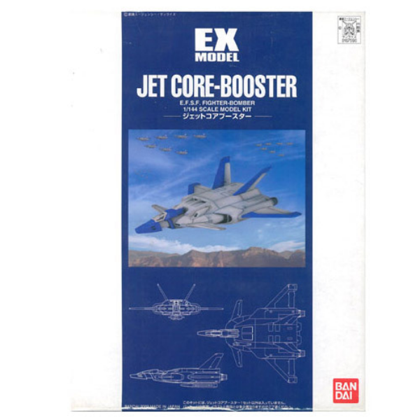 [EX-07] EX MODEL JET CORE-BOOSTER 1/144 제트 코어부스터 [107590]
