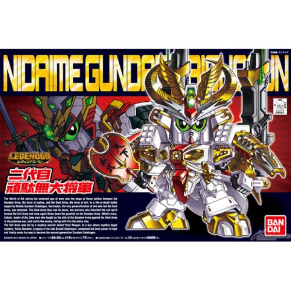 [SD] BB395 LEGEND BB Nidaime Gundam Dai-Shogun/ 2대 건담 대장군 [191412]