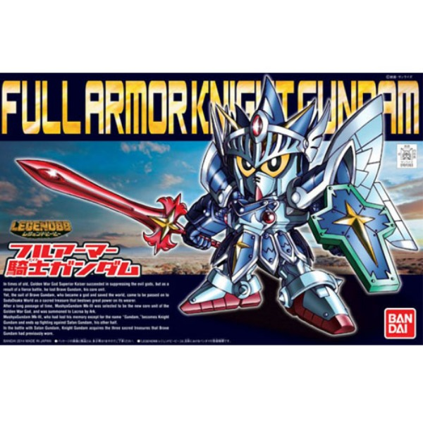 [SD] BB393 LEGEND BB Full Armor Knight Gundam / 풀아머 기사 건담 [191393]