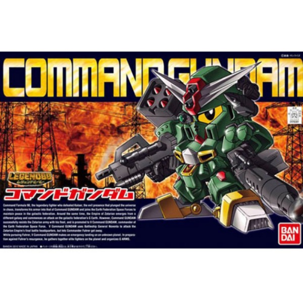 [SD] BB375 LEGEND BB Command Gundam / 커맨드 건담 [178381]