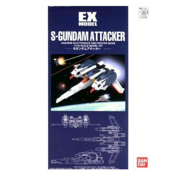 [EX-05] 1/144 S 건담 어태커 / S-GUNDAM ATTACKER [107588]