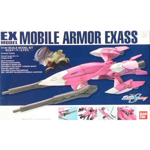 [EX-22] 1/144 Mobile Armor Exass 이그자스 [134047]