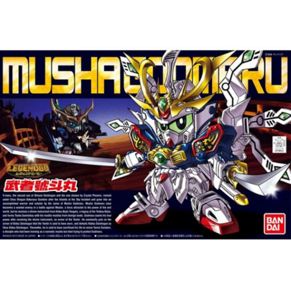 [SD] BB377 LEGEND BB Musha Goddomaru / 무사 갓마루 [179653]