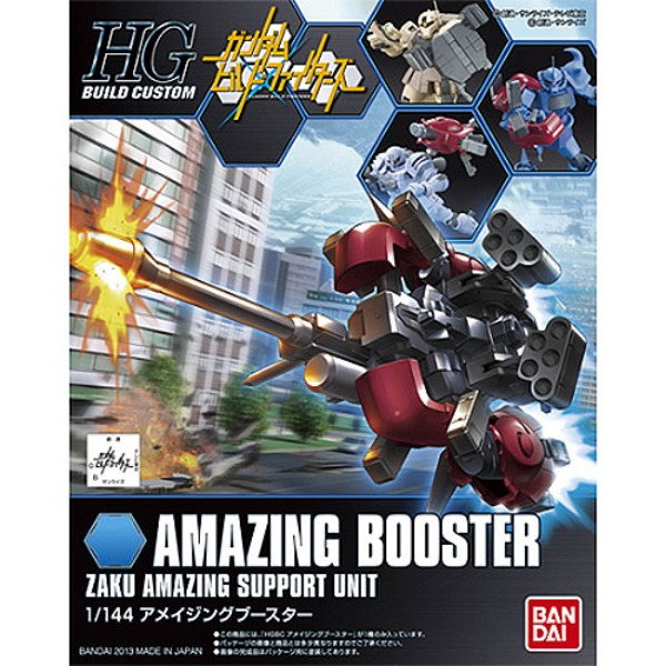 [HGBC 빌드파이터 002] 1/144 어메이징 부스터/ AMAZING BOOSTER (ZAKU SUPPORT UNIT) [184471]