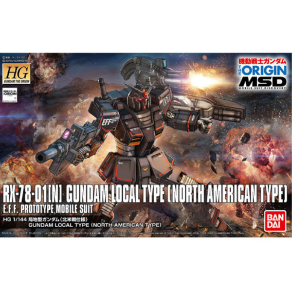 [HGOR 017] 1/144 RX-78-01N GUNDAM LOCAL, NORTH AMERICAN TYPE/ 국지형 건담 (북미전 사양) [218428]