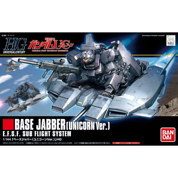 [HGUC 144] 1/144 BASE JABBER UNICORN Ver. (베이스 자바) [176510]