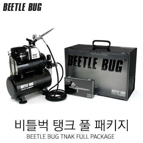 [YAMATO COMP] 비틀벅 탱크 풀 패키지 [BBT-001/BBA-003/BB-SB001]